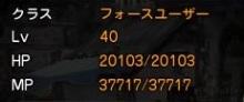 くろろーぐ-HP1
