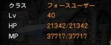 くろろーぐ-HP3
