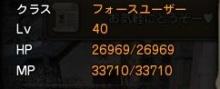 くろろーぐ-HP4