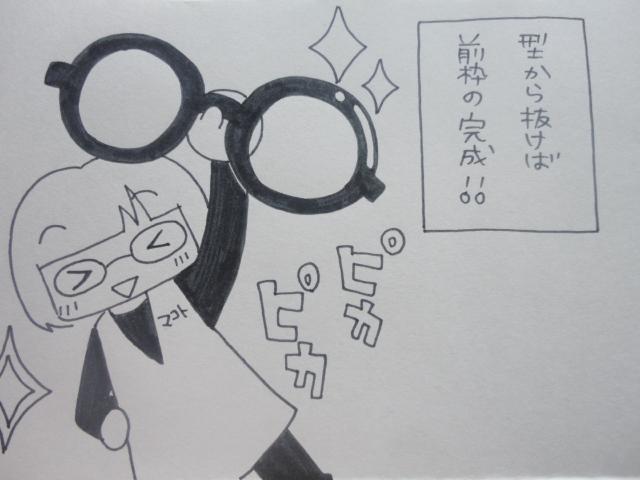 めがね三分クッキング-3