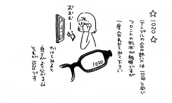 3_convert_20131027195523.jpg