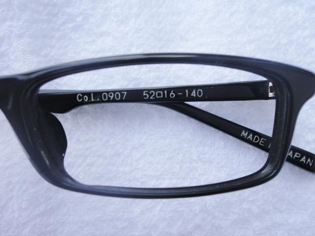 L-1007 COL.0907