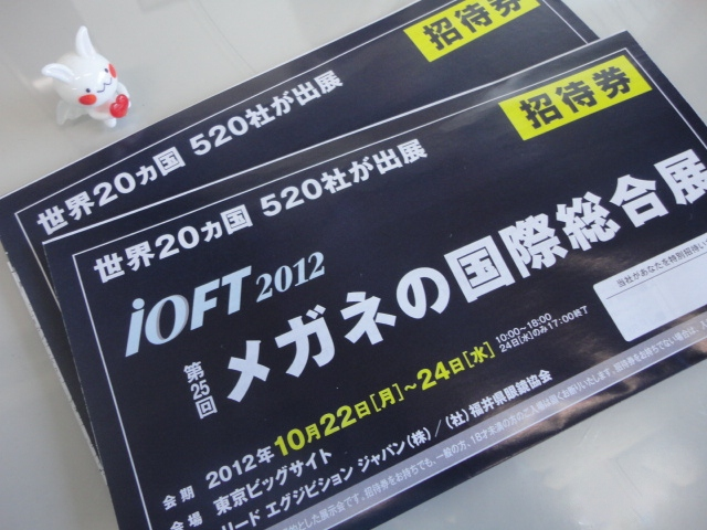 IOFT 2012