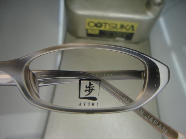 拡大L-1005