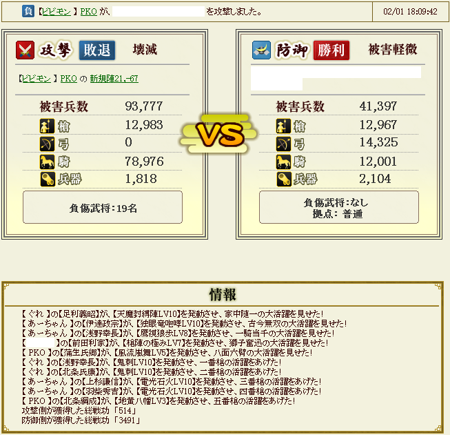 201402052131451c5.png