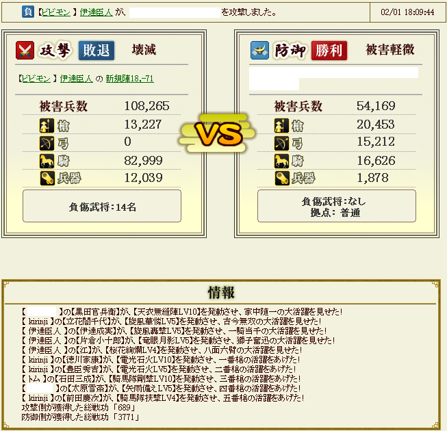 20140205213146eb9.png
