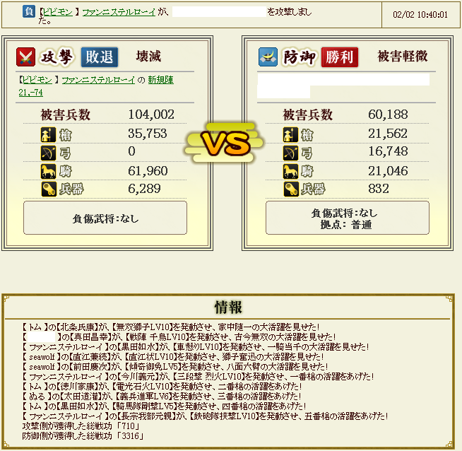 20140205213511b10.png