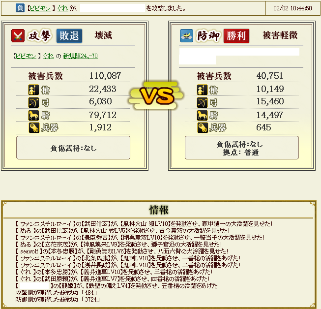 20140205213513790.png