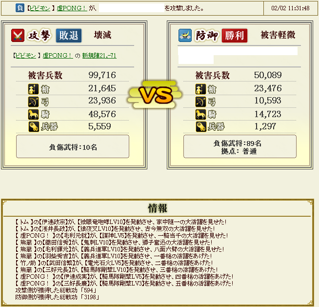 20140205213623ff7.png