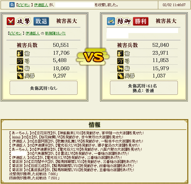 20140205213624230.png