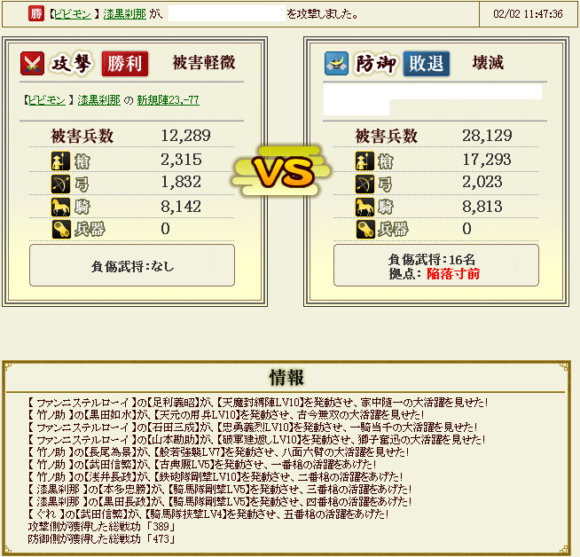 20140205213625453.png