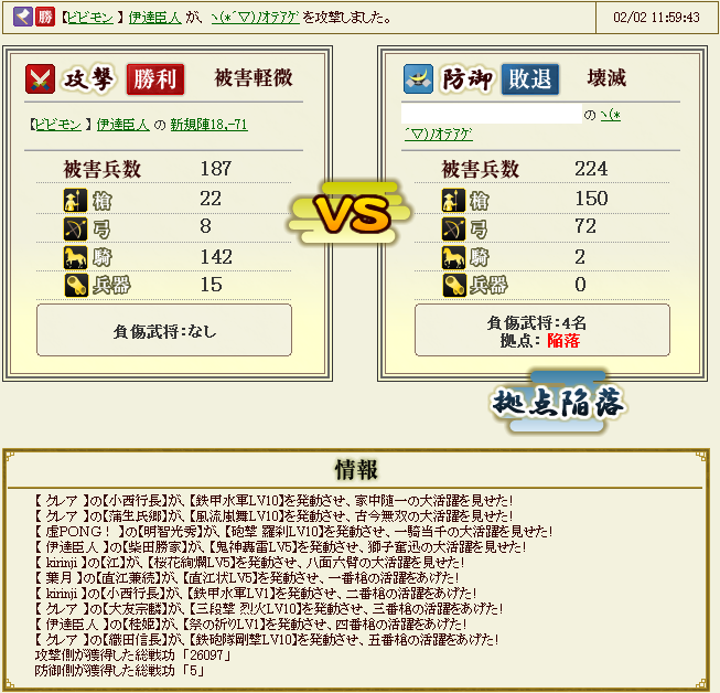 2014020521362689b.png