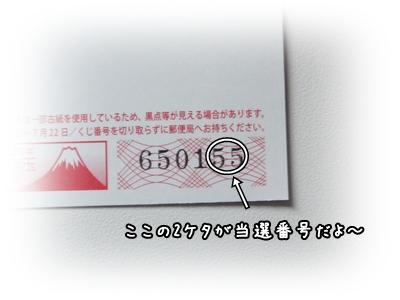 P1250402.jpg