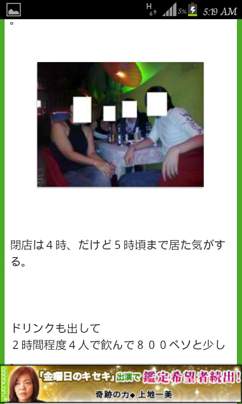 Screenshot_2012-09-18-05-19-21.png