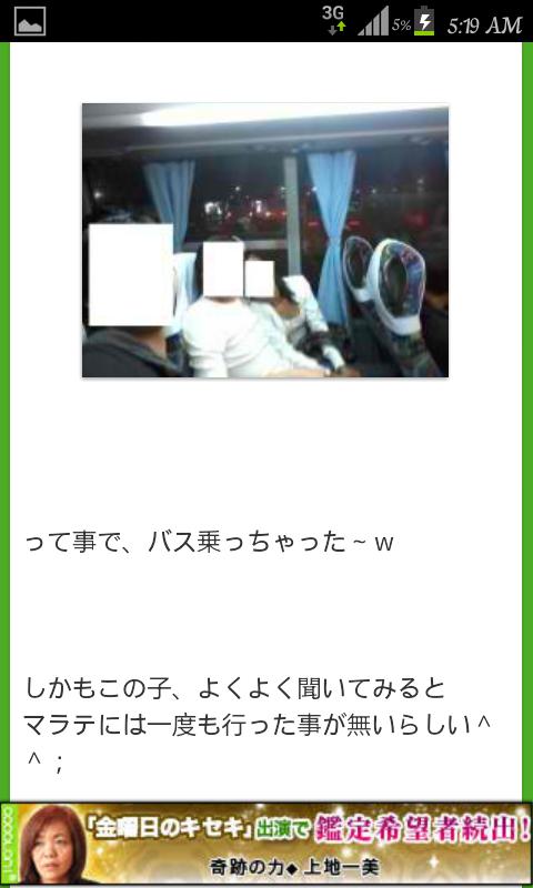 Screenshot_2012-09-18-05-19-49.png