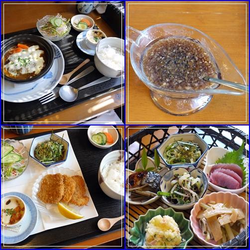 lunch_20120509173604.jpg