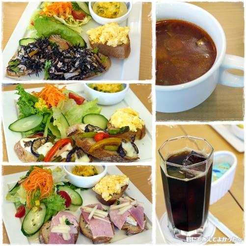 lunch_20120830182540.jpg