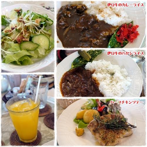 lunch_20120919211150.jpg