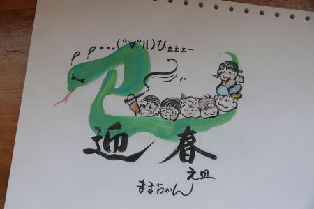 0-asahi2x.jpg