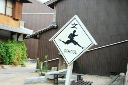 小学生走る!