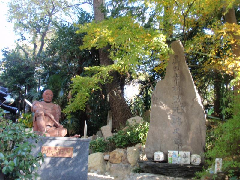 安居神社7