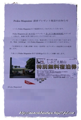 2012092702.jpg