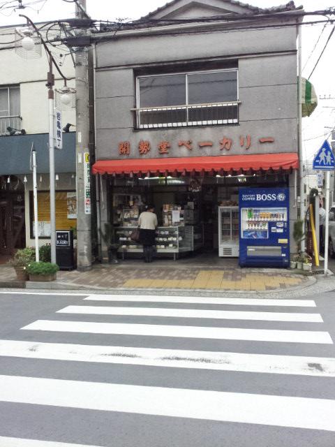 20121228_121302.jpg