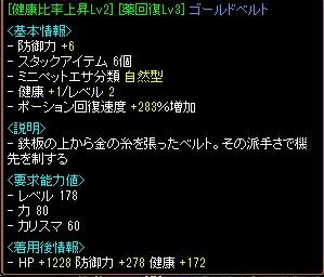 RedStone 12.05.07[05]