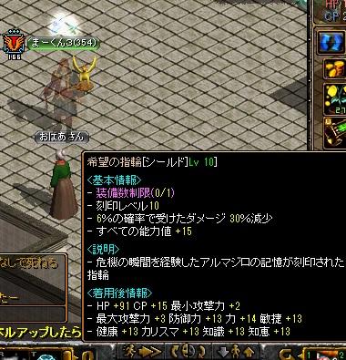 RedStone 12.05.13[03]