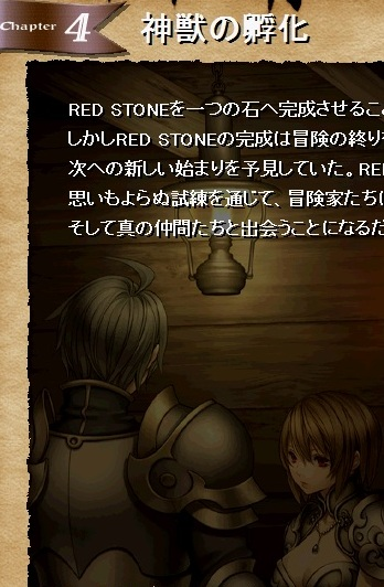 RedStone 12.05.11[00]