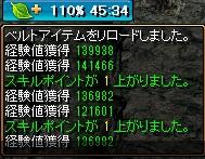 RedStone 12.05.24[04]