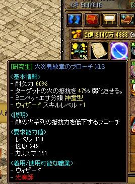 RedStone 12.05.24[07]