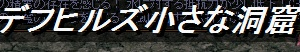 RedStone 12.05.24[02]