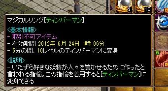 RedStone 12.05.31[01]
