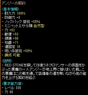 RedStone 12.06.08[08]