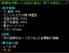 RedStone 12.06.08[10]