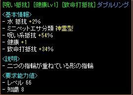 RedStone 12.06.08[11]