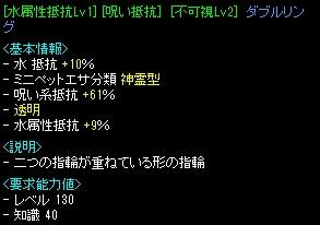 RedStone 12.06.08[12]