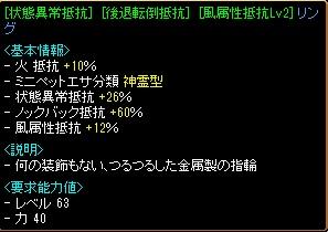 RedStone 12.06.08[14]