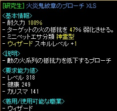 RedStone 12.06.08[17]