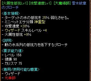 RedStone 12.06.08[00]
