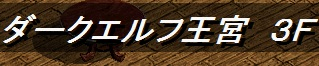RedStone 12.06.13[02]