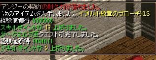 RedStone 12.06.13[08]