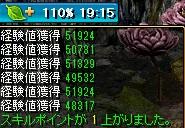 RedStone 12.06.20[03]