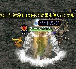 RedStone 12.06.20[05]
