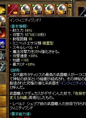 RedStone 12.06.20[09]