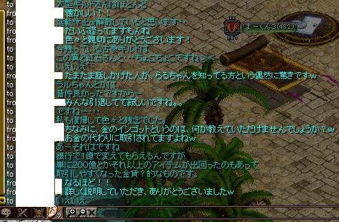 RedStone 12.06.27[03]