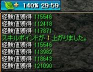 RedStone 12.07.10[02]