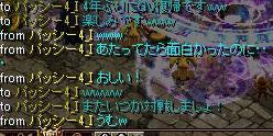 RedStone 12.07.17[05]