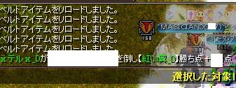 RedStone 12.07.17[09]